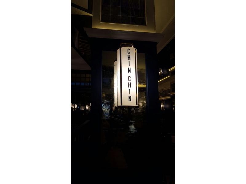 Decoración restaurante Chinchin Donostia
